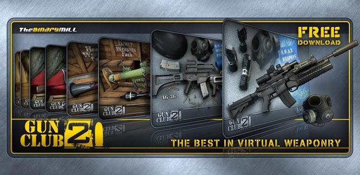 симулятор оружия 2 скачать