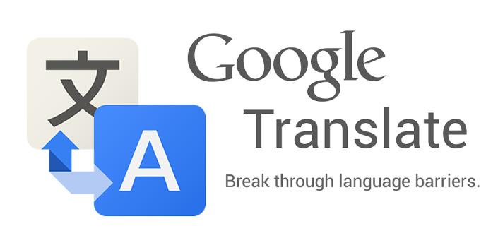 internet onlein переводчик: