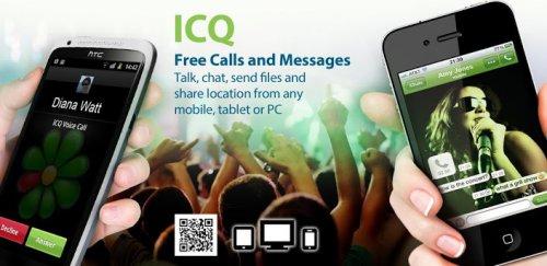 ICQ: Звони и общайся бесплатно