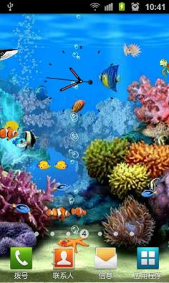 Ocean Aquarium Live Wallpaper