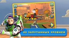 История игрушек: Городки - Toy Story Smash It!