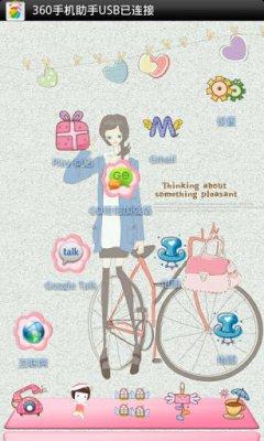 Girl Next Launcher 3D theme