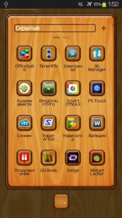 Next launcher Theme Wood
