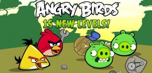 Angry Birds - Злые и сердитые птички