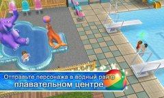 The Sims™ FreePlay - Мобильный Симс