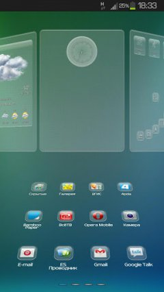 Next Launcher Theme Aero HD