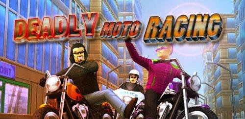 Deadly Moto Racing - Схватка на дороге