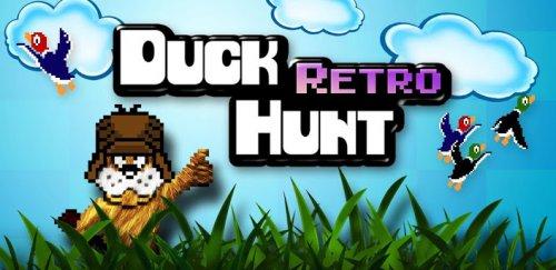 Duck Retro Hunt PRO - Дополнительная реальность