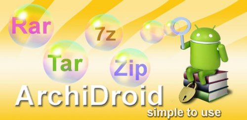 ArchiDroid - Распаковка архивов