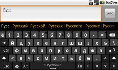 Hacker's Keyboard - Хакерская клавиатура