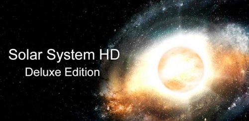 Солнечная Система HD Deluxe
