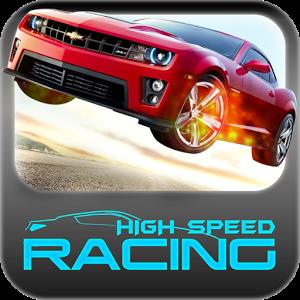 Высокоскоростные гонки - High Speed Racing