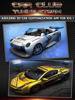 Car Club:Tuning Storm - Гонки с тюнингом автомобиля