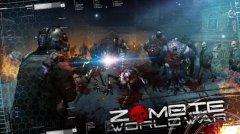 Zombie World War - Мировая Война Зомби
