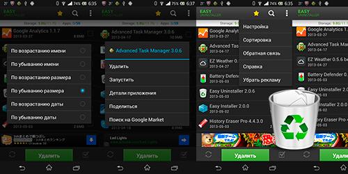 Easy Uninstaller - Удаляем приложения с Android