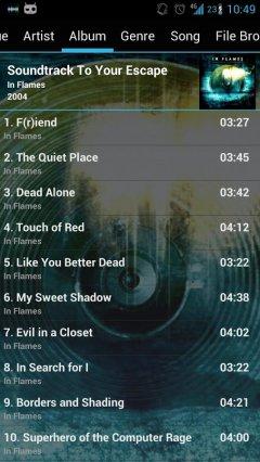 GoneMAD Music Player - Функциональный музыкальный плеер