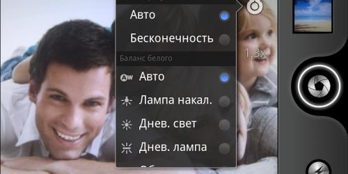 HD Камера Ультра - Удобная камера на русском языке