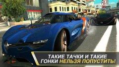 Asphalt 7: Heat -  Асфальт 7 для Android