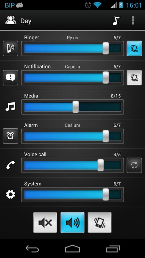 программа для настройки звука в телефоне