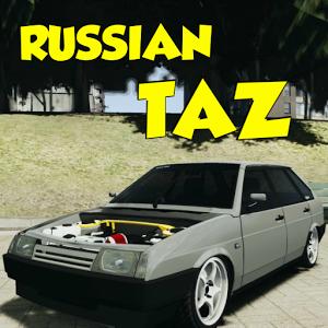 Русские Тазы