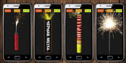 Фейерверки Взрыв Новый Год - Fireworks Bang New Year