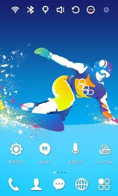 Fighting Sochi - Обои Сочи 2014