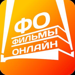 Скачать Торрент Фильмы Для Андроид - фото 6