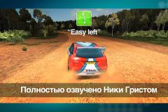 Colin McRae Rally - Колин МакРей на Андроид