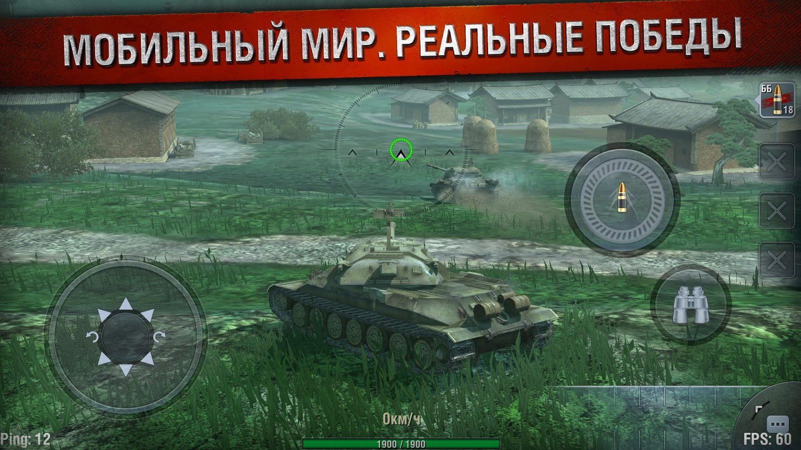 world of tanks blitz pc system requirements