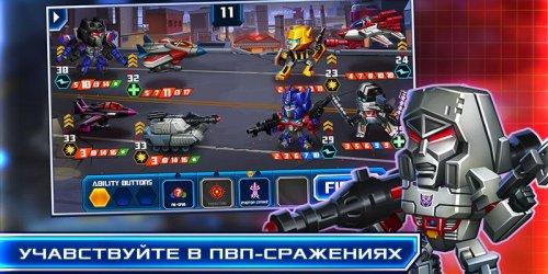 TRANSFORMERS: Battle Tactics