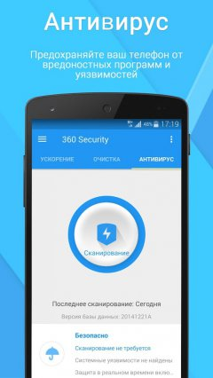 360 Security – Antivirus Boost
