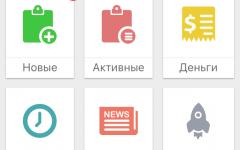 Как заработать на Андроид вместе с AdvertApp, код приглашения