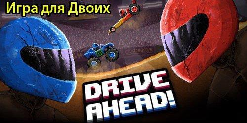 Скачать бесплатно игру гонки на андроид планшет