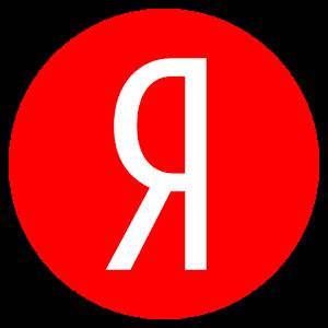 Яндекс.Поиск