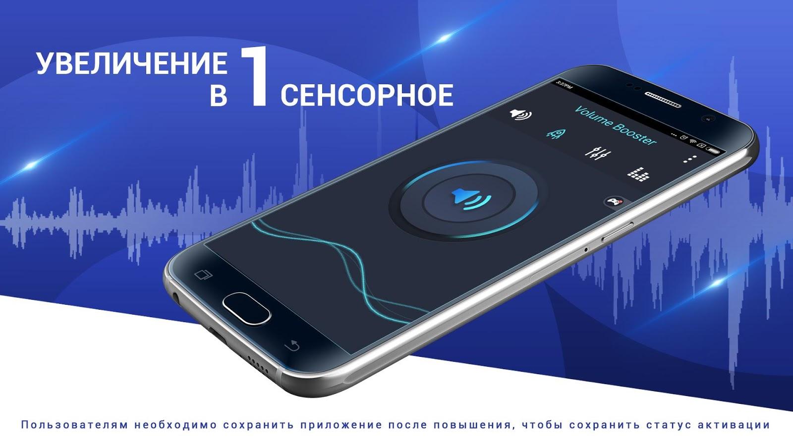 Скачать бесплатно 3 d звуки на телефон
