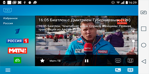 TV+ HD - бесплатное онлайн тв