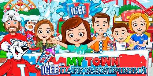My Town: ICEE Парк развлечений